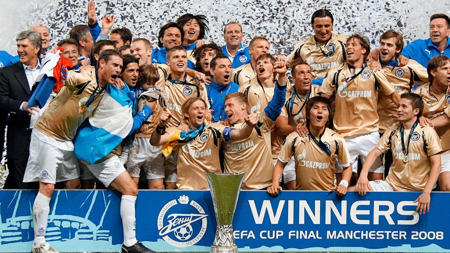 Российский футбольный клуб из Санкт-Петербурга «Зенит» стал обладателем Кубка УЕФА, выиграв в финальном матче у футбольного клуба «Глазго Рейнджерс» (Глазго, Шотландия) со счетом 2:0, 2008 год