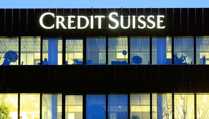 Пришли заморозки: в Швейцарии блокируют российские счета