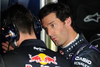 Марк Уэббер сумел обогнать Себастьяна Феттеля в квалификации Гран-при Японии