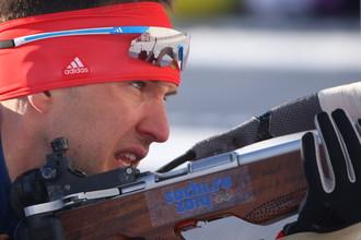 Неудачная стрельба Евгения Гараничева отбросила сборную России далеко от первых мест