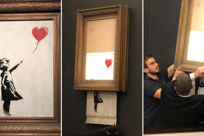 «Девочка с красным шаром», известная картина британского художника Бэнкси, самоуничтожилась сразу после продажи за миллион фунтов на аукционе «Сотбис», 6 сентября 2018 года