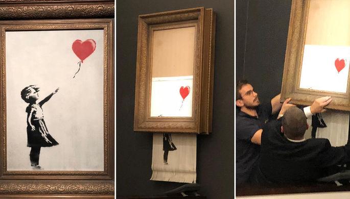 Покупательница изрезанной картины Бэнкси не будет отменять сделку