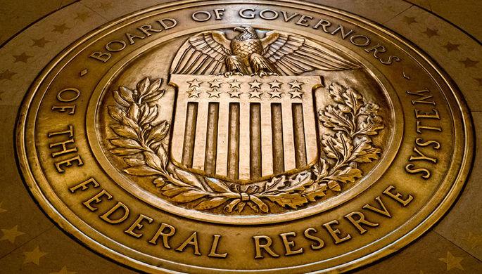 Трамп доволен: ФРС США понизила ключевую ставку