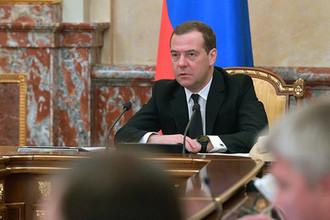 Председатель правительства России Дмитрий Медведев проводит заседание правительства, 21 марта 2019 года
