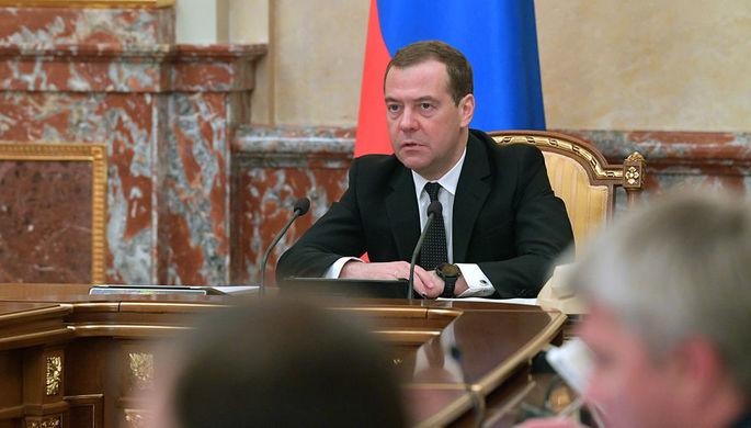 Медведев анонсировал создание нового газоперерабатывающего завода