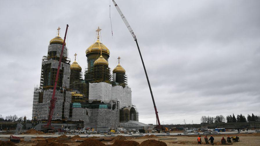 Строительство главного храма Вооруженных Сил в конгрессно-выставочном центре «Патриот» в Московской области.