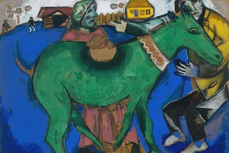 Марк Шагал. Зеленый осел
