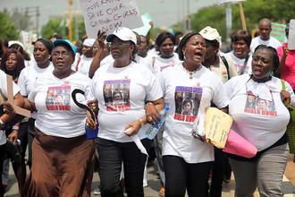 Женщины принимают участие в акции за освобождение похищенных девочек селе Чибок