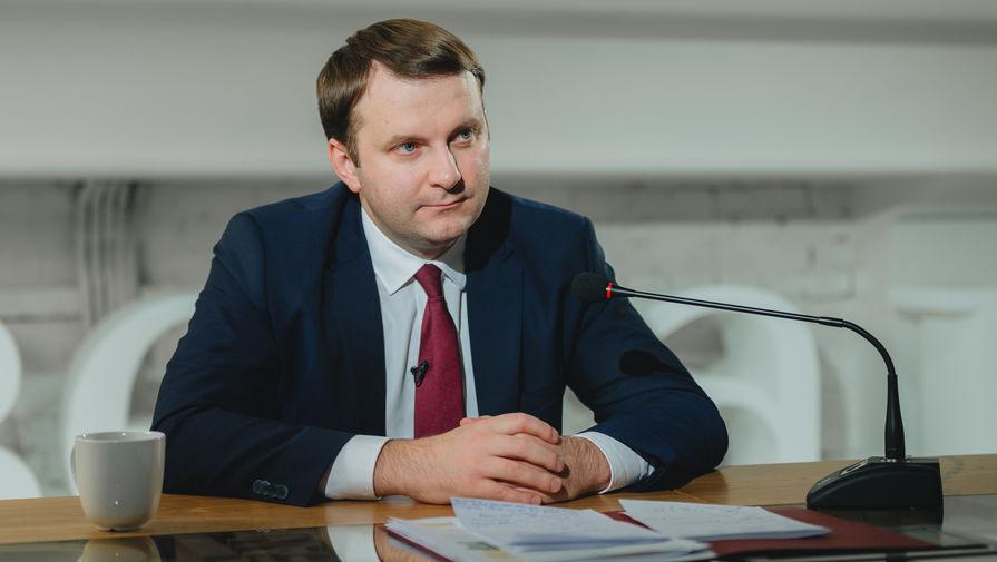 Орешкин ожидает рост российской экономики в 2% в 2018 году