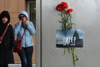 Цветы в память о жертвах теракта в метро Санкт-Петербурга в Новосибирске, 4 апреля 2017 года