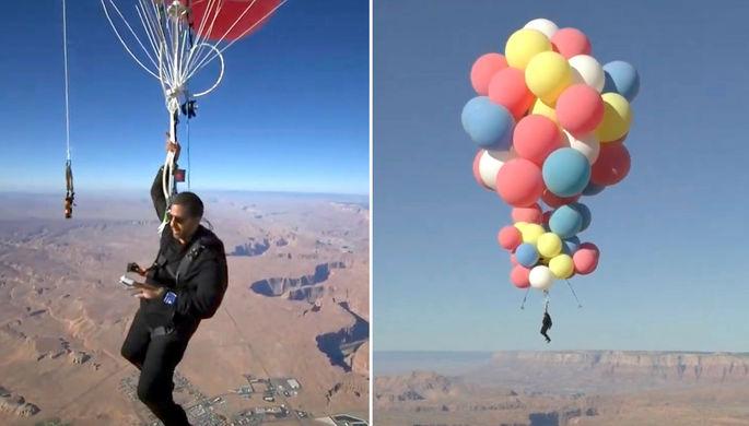 Полет на шариках: Дэвид Блейн повторил трюк из мультфильма «Вверх»