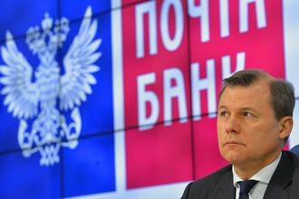 Генеральный директор ФГУП «Почта России» Дмитрий Страшнов, январь 2016 года