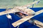 В России испытывают ударный дрон со взлетной массой 20 кг