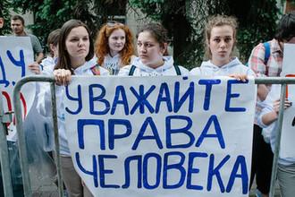 Участники акции в поддержку задержанного руководителя портала РИА «Новости» Украина Кирилла Вышинского около украинского посольства в Москве, 18 мая 2018 года