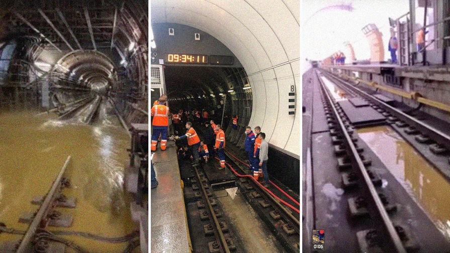 Почему в Москве были закрыты три станции метро