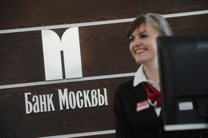 Как выиграть суд у банка москвы кредитная история паспорта