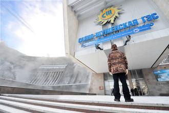 Саяно-Шушенская отправилась в суд