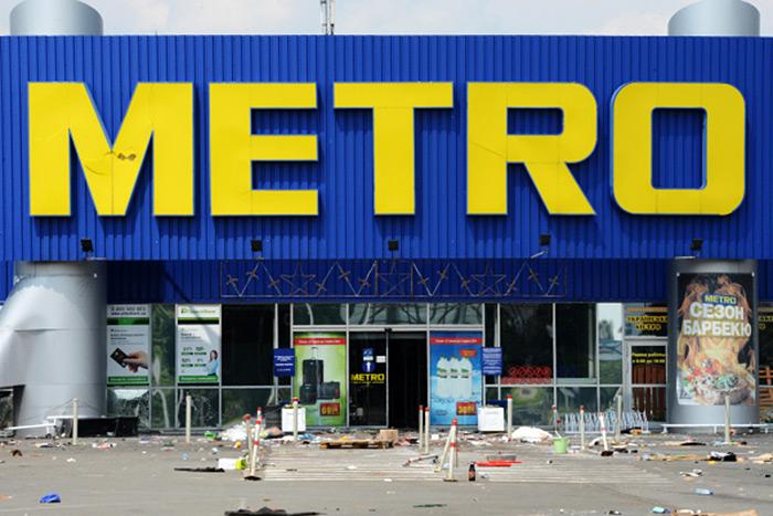 ����������� Metro, ������������� ���������� � �������