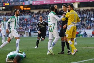 Роналду пропустит два ближайших матча «Реала»