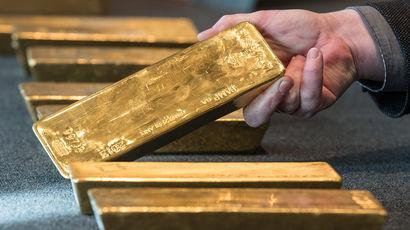 Нет денег на разработку: на Украине обнаружено месторождение золота