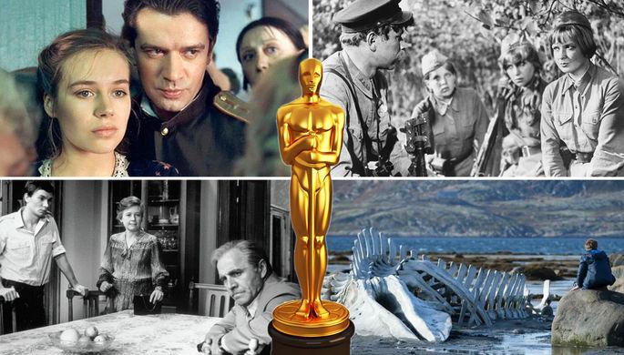 От Достоевского до Звягинцева: какие отечественные фильмы номинировались на «Оскар»