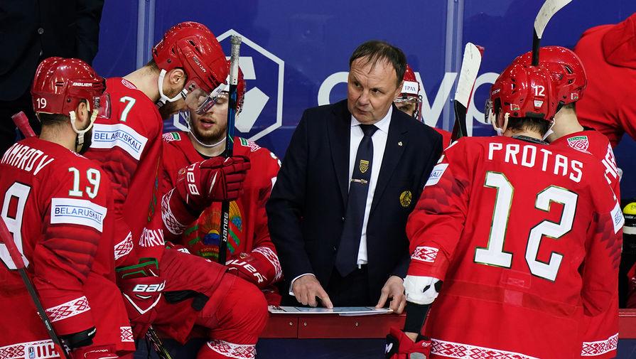 Сборная Белоруссии в матче с Великобританией на Чемпионате мира по хоккею в Латвии, 26 мая 2021 года