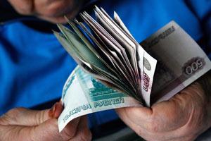 Государство может создать новый пенсионный фонд