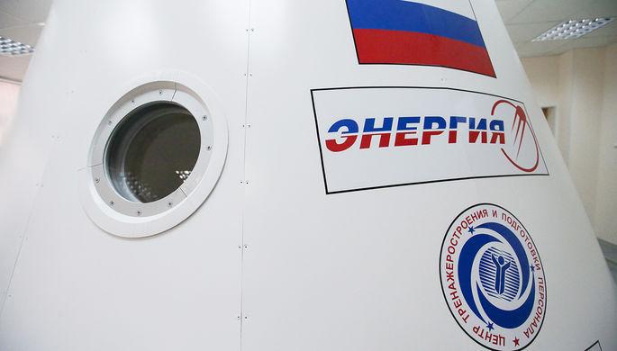 Макет пилотируемого транспортного корабля нового поколения «Федерация» в РКК...