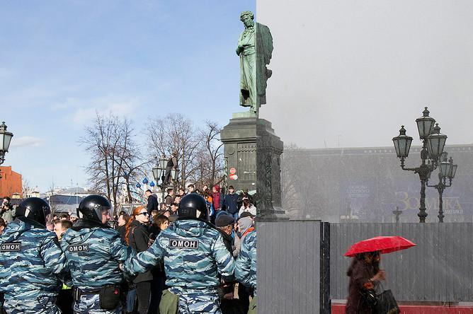 Памятник Александру Пушкину на Пушкинской площади в Москве. Коллаж из фотографий 26 и 28 марта