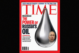 Владимир Путин на обложке журнала TIME, июль 2006 года