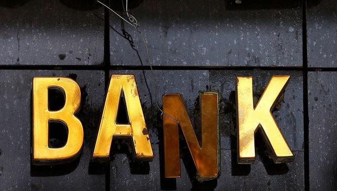 «Это геноцид»: сколько банков осталось в России