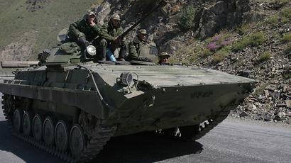 Международный уголовный суд санкционировал расследование конфликта в Южной Осетии