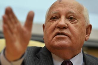 Михаил Горбачев в пресс-конференции в Москве, 2016 год