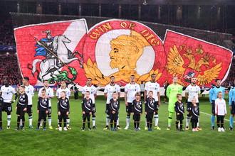 Московский «Спартак» сыграл вничью с «Ливерпулем» в матче группового этапа Лиги чемпионов