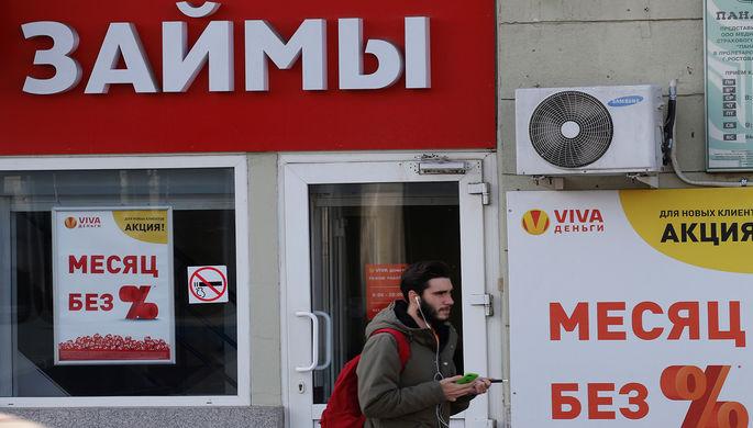 Отказы в кредитах: почему банки не верят россиянам