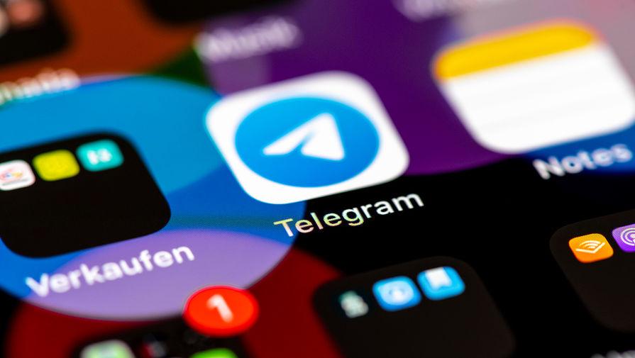Делегация России в Вене завела Telegram-канал после блокировки в Twitter