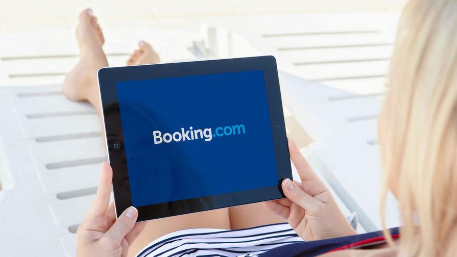 Booking.com сократит четверть сотрудников из-за пандемии коронавируса