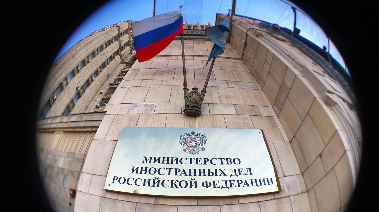 МИД России прокомментировал атаки на танкеры