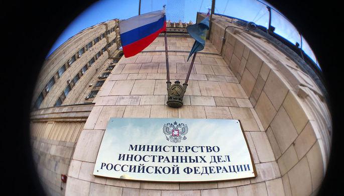 «Есть риски»: россиян предупредили о преследовании США