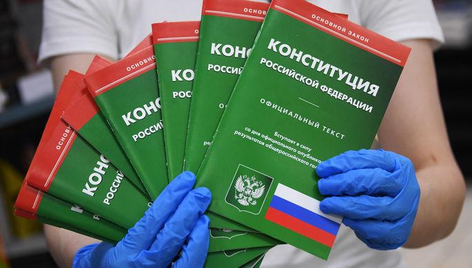 Европа не указ: Россия игнорирует критику поправок в Конституцию