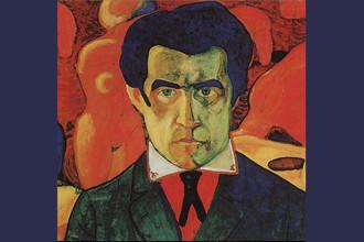 Казимир Малевич. Автопортрет. 1910