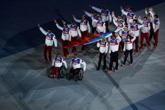 Вынос национального флага России на церемонии закрытия XI зимних Паралимпийских игр в Сочи
