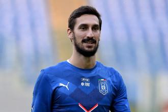 Защитник сборной Италии и «Фиорентины» Давиде Астори