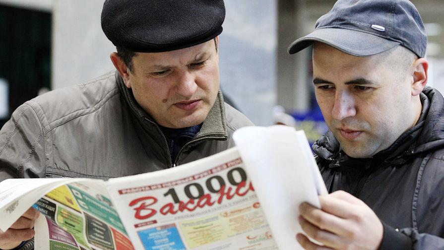 Эксперт спрогнозировал уровень безработицы в России в 2022 году
