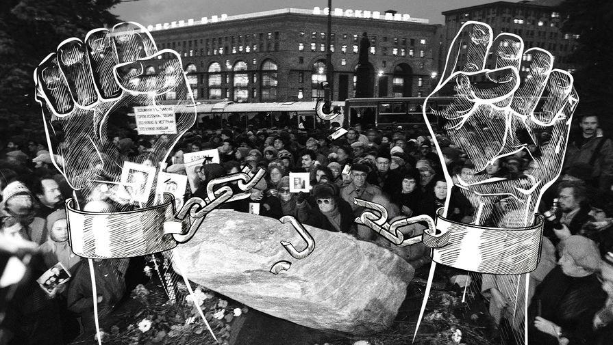 Андрей Колесников о том, как в России появился День памяти жертв политических репрессий