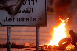 Кризис в Израиле: арабы не признают «еврейское государство»