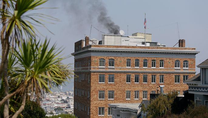 Генеральное консульство России в Сан-Франциско, 1 сентября 2017