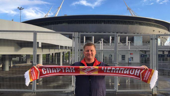 Экс-игрок «Зенита» Александр Панов около стадиона «Санкт-Петербург»