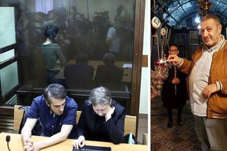 18-летняя Кристина Хачатурян во время избрания меры пресечения в Останкинском суде Москвы и фотография Михаила Хачатуряна из соцсетей