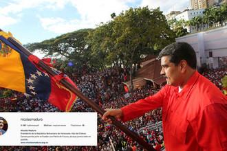 Президент Венесуэлы Николас Мадуро на митинге в Каракасе в поддержку правительства страны 23 января 2019 года и скриншот его страницы в инстаграме, коллаж «Газеты.Ru»